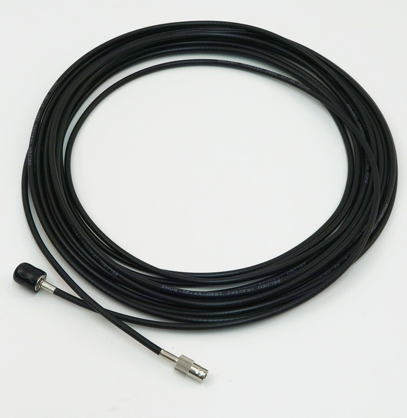 2 METER CABLE EXTENSION